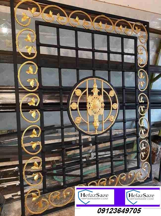 حفاظ مدرن پنجره لوکس فرفورژه