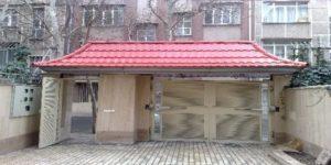 آردواز