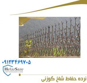 قیمت نرده دیوار شاخ گوزنی