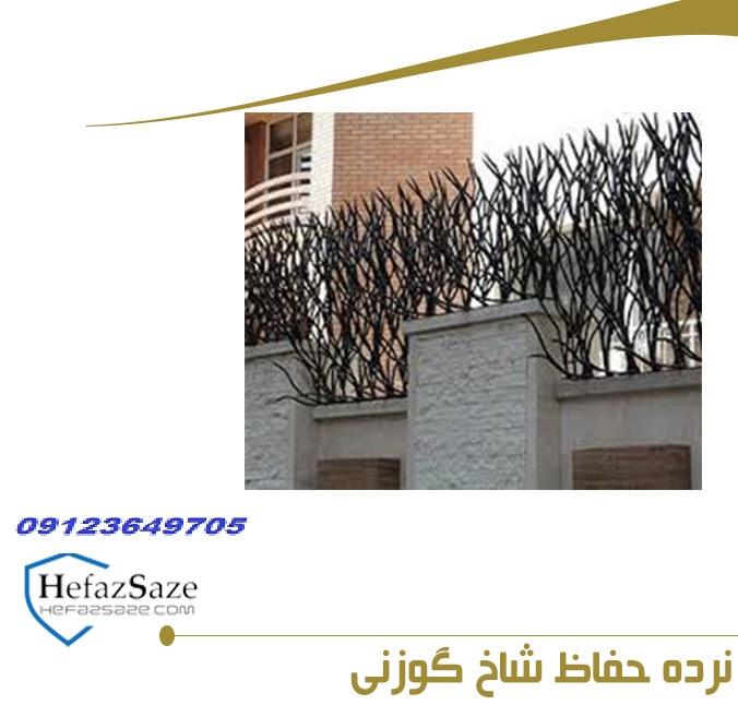 قیمت حفاظ نرده شاخ گوزنی