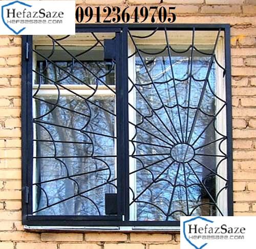 حفاظ پنجره